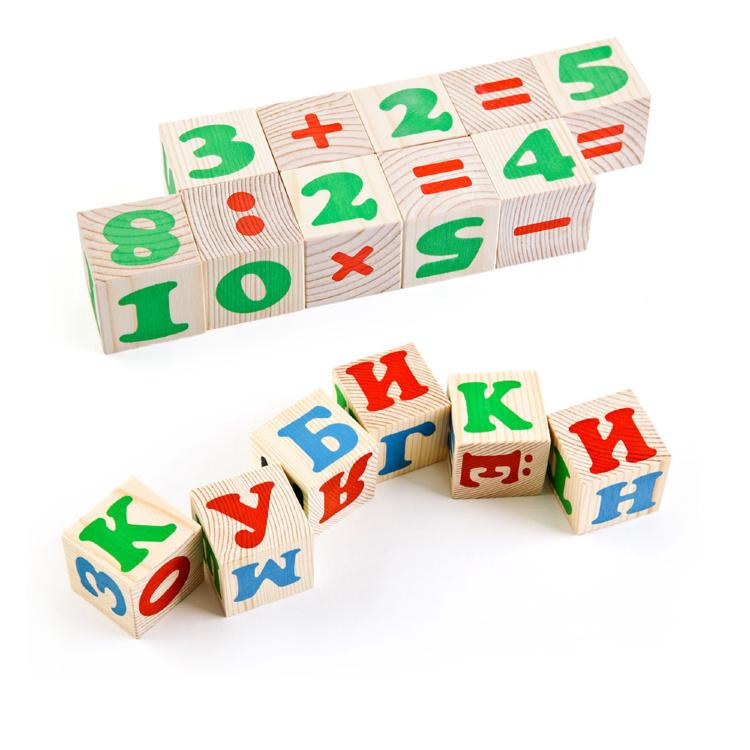 Буквы для кубиков своими руками 349